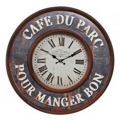Mi Casa Cafe Du Parc 17783
